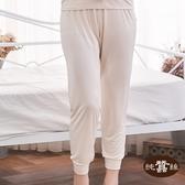 【岱妮蠶絲】AC6359N純蠶絲42針110G舒柔束口高腰衛生長褲(膚色)