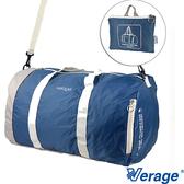 Verage 維麗杰 40L旅用摺疊收納旅行包(藍)