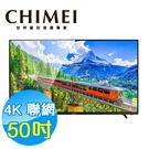CHIMEI奇美 50吋4K 聯網液晶顯...