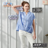 【JEEP】女裝輕巧柔美襯衫-藍色