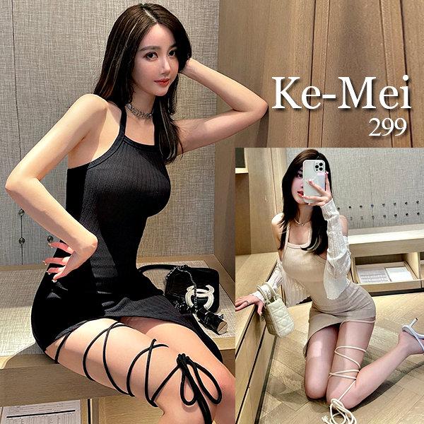 克妹Ke-Mei【AT68533】SPICY復古辛辣吊頸露肩大腿綁帶開叉中長洋裝