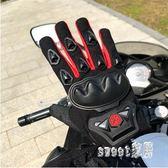 騎行手套 摩托車越野機車男女透氣防摔防滑全指騎士裝備 df2034【Sweet家居】