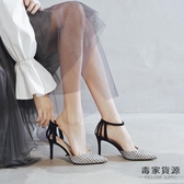 百搭包頭涼鞋法式一字帶高跟鞋細跟女鞋【毒家貨源】