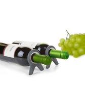 巧趣 Quirky 葡萄酒瓶座 VINE (環保簡易包裝)~一組二入《SV8301》快樂生活網