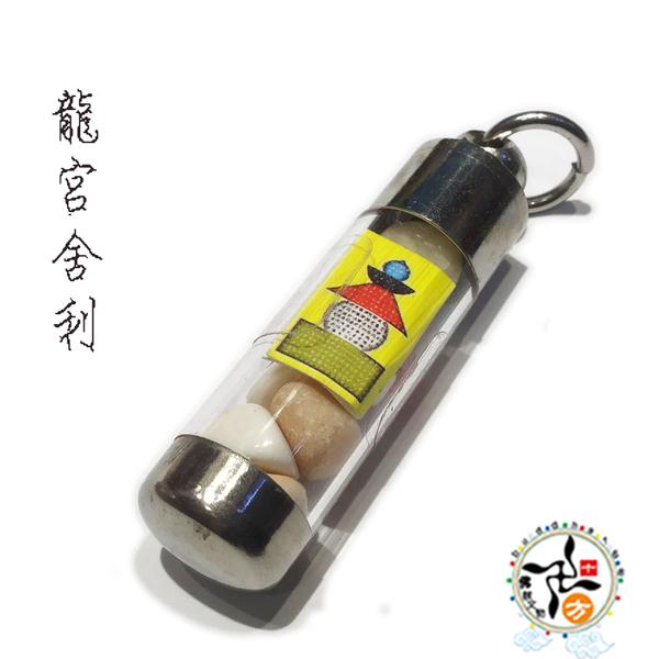 寶篋印咒輪&龍宮舍利咒管項鍊【十方佛教文物】