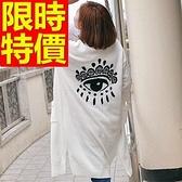 針織外套 長版-簡約優質獨特純棉開襟女針織衫4色63l46【巴黎精品】