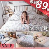 熱銷天絲 DPM4雙人鋪棉床包鋪棉兩用被四件組 (40支) 100%天絲 棉床本舖