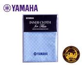 【小麥老師樂器館】長笛清潔布 擦拭布 高吸水去污 YAMAHA FLIC1 清潔布【T3】