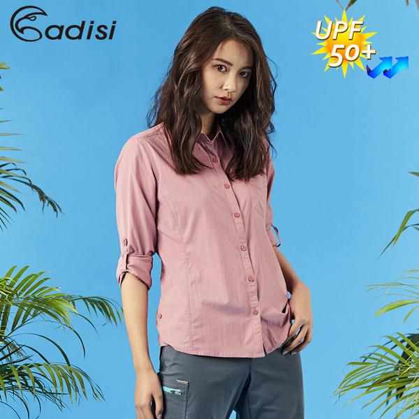 ADISI 女彈性吸排抗UV長袖襯衫AL1811109 (S-2XL) / 城市綠洲專賣 (防曬、UPF 50+、微彈輕薄、排汗快乾)