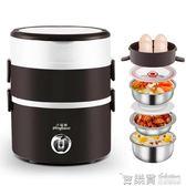 小玩熊電熱飯盒三層帶飯熱飯器電飯盒可插電加熱保溫飯盒1-2人