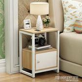 簡約現代木制組裝迷你床頭柜臥室簡易床邊柜窄柜鐵藝      時尚教主