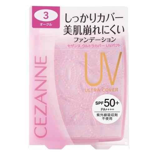 日本境內貨 Cezanne 塞尚 霧柔高防曬粉餅 #03 自然膚色盒+粉餅