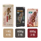 名優 越光好米10入組(麥飯石越光米4包+花蓮紅米3包+黑秈米3包)