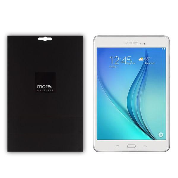 【默肯國際】more. Samsung Galaxy Tab A8.0 HC易貼高清抗指紋保護貼 保護膜 保貼