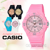 CASIO手錶專賣店 LRW-200H-4E4 兒童錶 防水100米 膠質錶帶 可旋轉錶圈 日期顯示 粉色粉面 LRW-200H