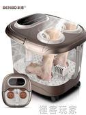 本博足浴盆全自動洗腳盆電動按摩加熱足浴器泡腳桶足療機家用恒溫 電壓:220v igo『極客玩家』