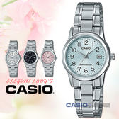 CASIO 卡西歐 手錶專賣店 國隆 LTP-V002D-2B 指針女錶 不鏽鋼錶帶  防水 日期顯示 全新品