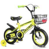 兒童自行車2-6-7-8-9-10歲寶寶腳踏單車3小孩4女孩男孩小學生童車igo『潮流世家』