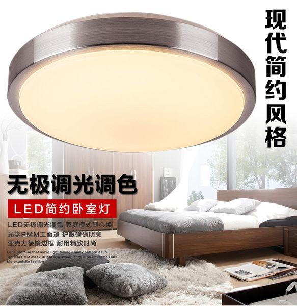 圓形LED吸頂燈臥室燈客廳書房餐廳陽台燈飾110v可用 TW 母親節禮物
