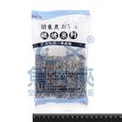 2C4B【魚大俠】FF479如記-碳烤米...