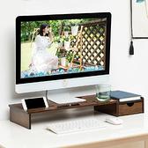 楠竹單抽顯示器增高架 螢幕加高架 桌上型收納架 桌上型置物架 【YV9930】 快樂生活網