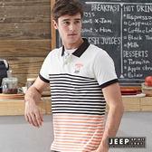 【JEEP】配色美式經典條紋短袖POLO衫 黑橘 (合身版)