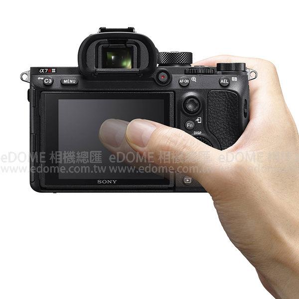 SONY a7R III 附 SIGMA 50mm F1.4 Art FE (24期0利率 免運 台灣索尼公司貨) 全片幅 E-MOUNT A7 a7R3 ILCE-7RM3