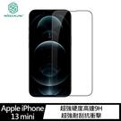 NILLKIN iPhone 13 mini、13/13 Pro、13 Pro Max CP+PRO 玻璃貼