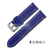 Watchband / 16mm / HERMES 愛馬仕-法國進口柔軟簡約質感車線高級替用真皮錶帶 藍紫色