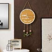 北歐ins簡約家居客廳掛鐘個性創意時鐘家用臥室可愛創意潮流鐘錶 町目家