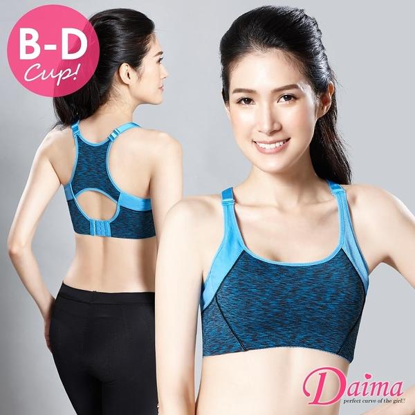 黛瑪Daima 運動內衣 極輕量3D炫彩無鋼圈機能集中款(藍色)K001