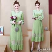 大碼春季連身裙2020新款胖妹妹顯瘦網紗拼接絲絨中長款洋裝 LF2139【Pink中大尺碼】