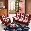 單人座木椅子墊帶靠背一體實木沙發墊紅木椅...