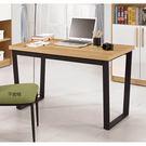 【森可家居】海爾4尺書桌(白橡) 8CM...