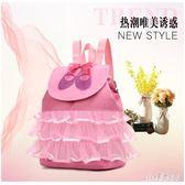 兒童舞蹈包時尚芭蕾練功女童跳舞背包拉丁舞包包女孩雙肩包新款 js17336『Pink領袖衣社』