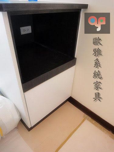 【歐雅 系統家具 】餐邊電器櫃