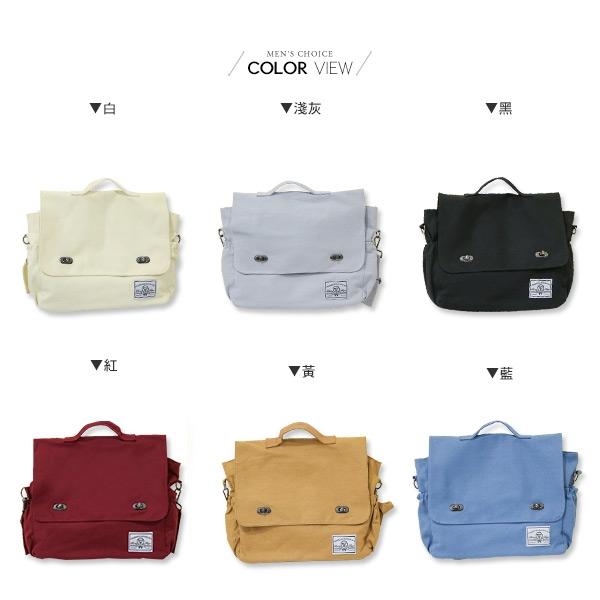 情侶側背包 兩用包韓版大容量斜背後背帆布包【NQAG5165】