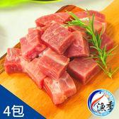 【漁季】台灣一口鮮嫩骰子豬*4(200G±10%/包)