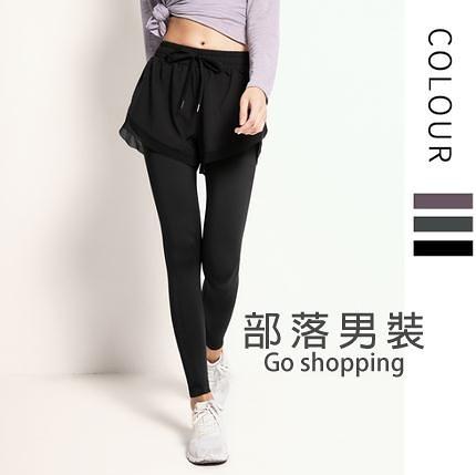 假兩件瑜珈褲 假兩件瑜伽褲女緊身顯瘦速幹口袋跑步健身長褲時尚韓版外穿高腰秋