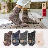 98%棉襪子男秋季棉質中筒襪日系復古吸汗防臭全棉襪四季男襪長襪