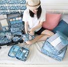 旅行收納袋行李箱分裝整理包化妝包男旅游洗...