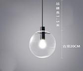 北歐餐廳吧臺燈現代簡約單頭創意個性奶茶網紅店泡泡玻璃球小吊燈