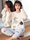 睡衣女秋冬季珊瑚絨可愛冬天加厚加絨女士網紅款法蘭絨家居服套裝-ifashion