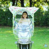 (百貨週年慶)遮雨棚  電動車雨棚遮陽傘新品摩托電瓶踏板自行車擋風擋雨透明罩雨蓬通用xw