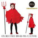 【摩達客】萬聖節派對-可愛紅色小魔女惡魔...