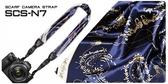 【聖影數位】 GGSFOTO SCS-N7 青花藍 野獸極速背帶 多功能相機帶 可當圍巾,面罩,相機保護袋使用