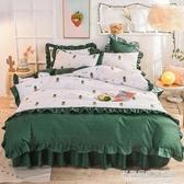 冬季加厚磨毛全棉床上四件套床裙款韓版公主風花邊被罩少女心純棉 名購居家