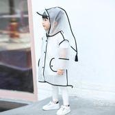 兒童雨衣寶寶幼兒園男童女童雨披透明1-3一歲小童學生2-6抖音可愛【快速出貨八折優惠】