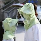 防飛沫帽子 防曬帽子女遮臉防紫外線防護飛沫隔離頭罩面罩兒童遮陽太陽帽騎車