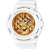 CASIO 卡西歐 Baby-G 鉚釘時尚兩地時間錶-香檳金x白 BGA-195M-7ADR / BGA-195M-7A